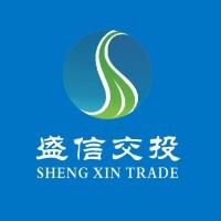 灵川县盛信交通投资有限公司招聘:公司标志 logo