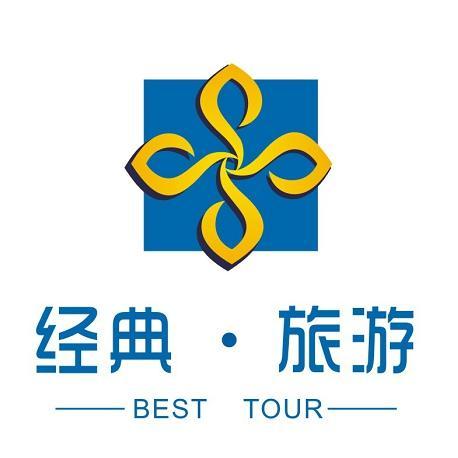 桂林经典国际旅游有限公司招聘:公司标志 logo