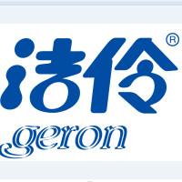 桂林洁伶工业有限公司招聘:公司标志 logo