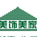 廣西美飾美家裝飾工程有限公司桂林分公司招聘:公司標志 logo