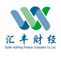 桂林市汇丰财经顾问有限公司招聘:公司标志 logo