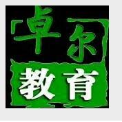 桂林市卓尔教育培训学校招聘:公司标志 logo