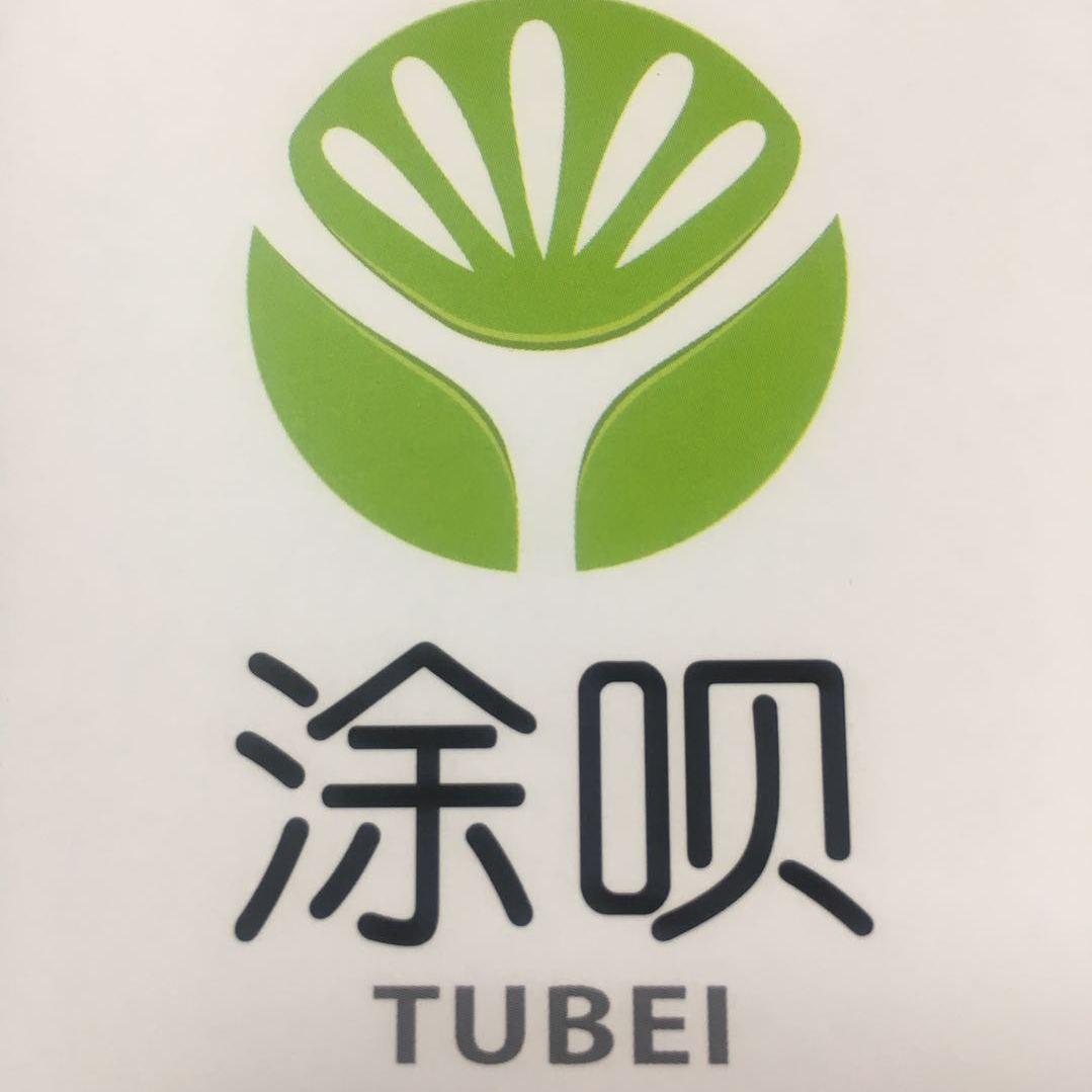 【天龙广告】桂林市天龙广告有限公司招聘:公司标志 logo