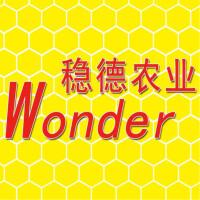 桂林市稳德农业服务有限公司招聘:公司标志 logo
