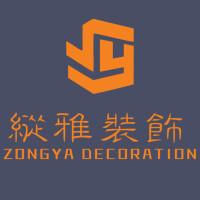桂林纵雅装饰工程有限公司招聘:公司标志 logo