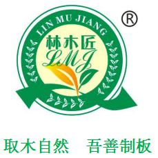【盛林木業】廣西盛林木業有限公司招聘:公司標志 logo
