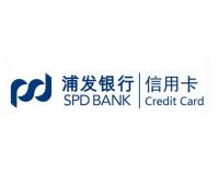 上海浦东发展银行股份有限公司信用卡中心招聘:公司标志 logo