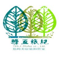 桂林糖豆旅纪传媒有限公司招聘:公司标志 logo