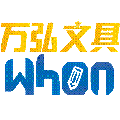 桂林市万弘文具招聘:公司标志 logo