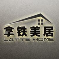秀峰區拿鐵家具店招聘:公司標志 logo