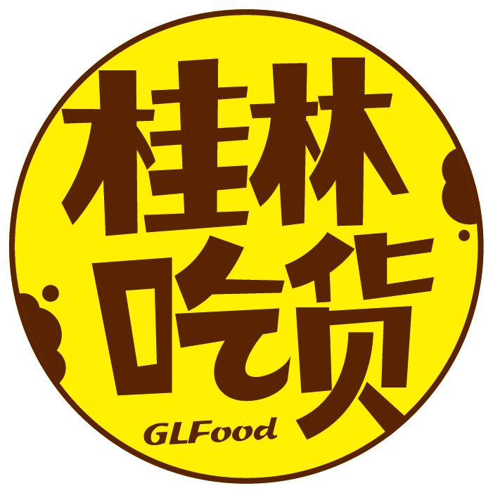【桂林吃货】桂林吃货文化传播有限责任公司招聘:公司标志 logo