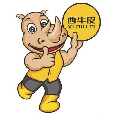 【西牛皮】西牛皮防水科技有限公司柳州分公司招聘:公司標志 logo