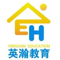 柳州市英瀚培訓學校有限公司招聘:公司標志 logo