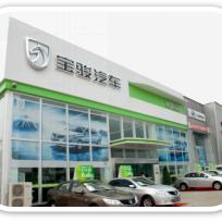 柳州市双诚汽车贸易有限公司招聘:公司标志 logo
