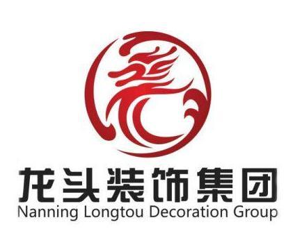 【龙头装饰】柳州龙之头家之宝装饰工程有限公司招聘:公司标志 logo