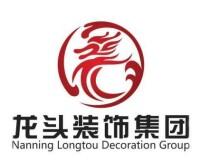 柳州龙之头家之宝装饰工程有限公司招聘:公司标志 logo