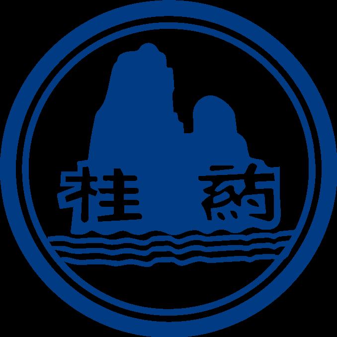 【南藥】桂林南藥股份有限公司招聘:公司標志 logo