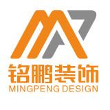 浙江銘品裝飾工程有限公司招聘:公司標志 logo