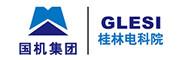 桂林电器科学研究院有限公司招聘:公司标志 logo