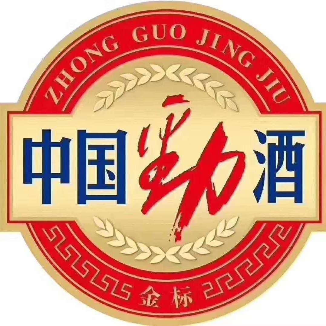 桂林市劲增贸易有限公司招聘:公司标志 logo