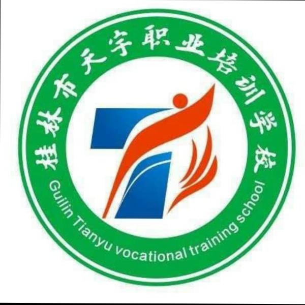 【天宇學?!抗鹆质刑煊盥殬I培訓學校招聘:公司標志 logo