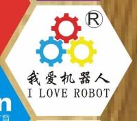 桂林市贝知聪教育咨询有限公司招聘:公司标志 logo