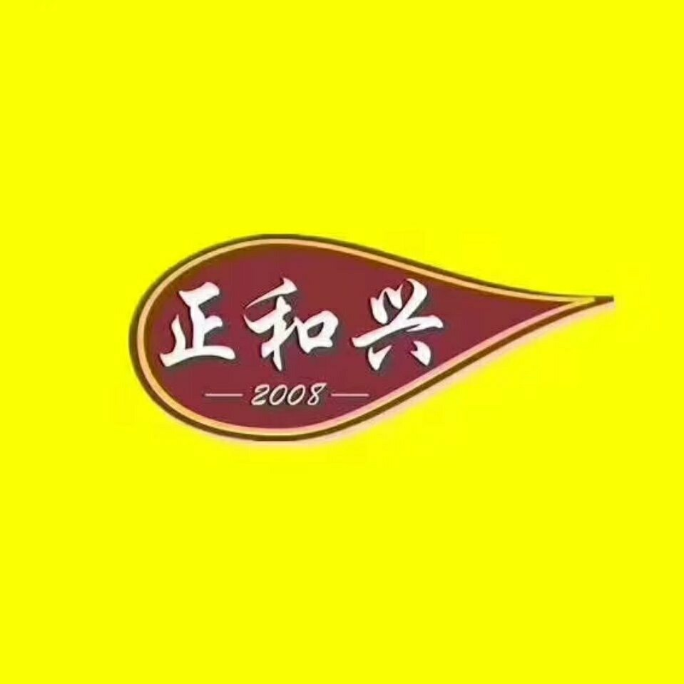 廣西柳州市正和興網絡科技有限公司招聘:公司標志 logo