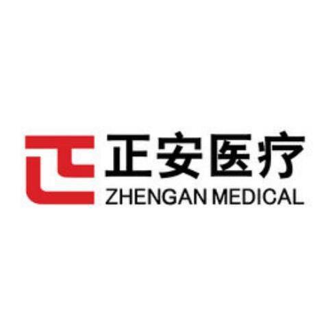 【正安医疗】广西瑞光正安医疗器械有限公司招聘:公司标志 logo