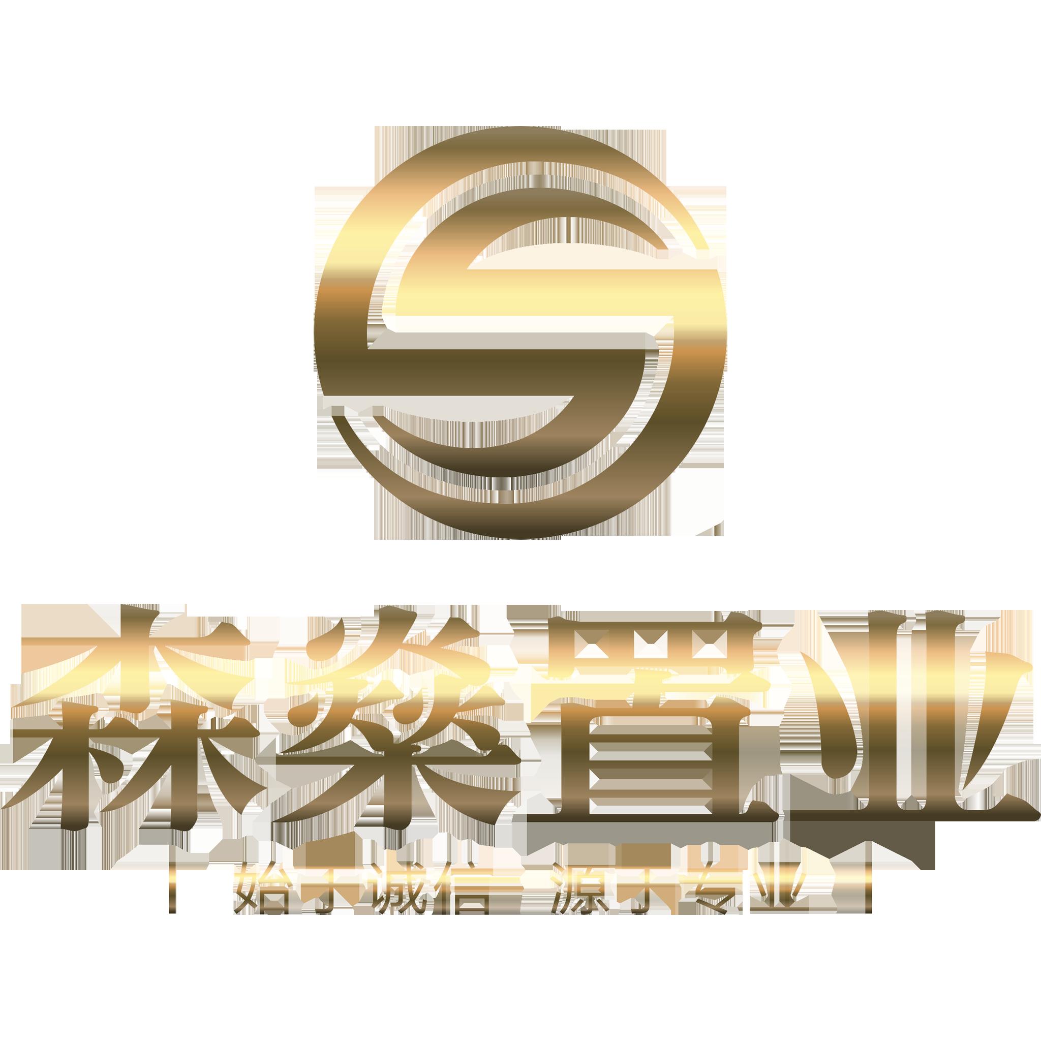 【森燊置业】柳州森燊置业投资有限公司招聘:公司标志 logo