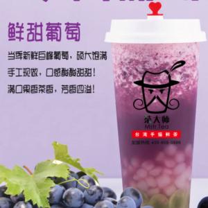 【奮達】桂林奮達餐飲管理有限公司招聘:公司標志 logo
