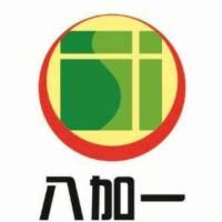 八加一药业股份有限公司招聘:公司标志 logo