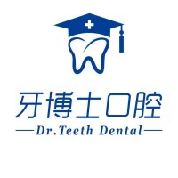 桂林市牙博士投资有限公司招聘:公司标志 logo