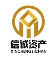 桂林信诚资产管理有限公司招聘:公司标志 logo