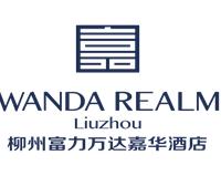 【万达嘉华酒店】柳州万富酒店管理有限公司万达嘉华酒店招聘:公司标志 logo