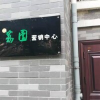 七星区修本服装店招聘:公司标志 logo