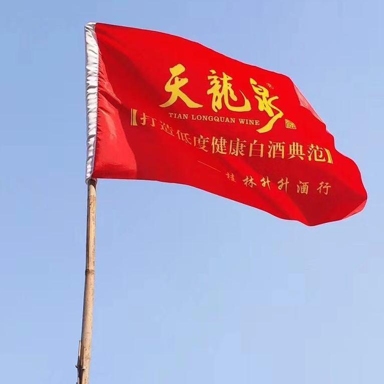 临桂升升酒行招聘:公司标志 logo