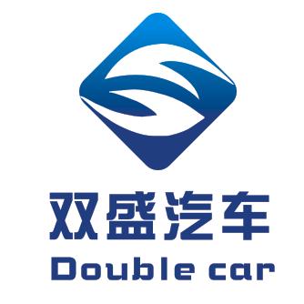 柳州市双盛汽车销售有限责任公司招聘:公司标志 logo