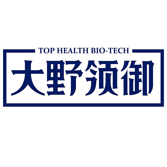 【大野领御】桂林大野领御生物科技有限公司招聘:公司标志 logo