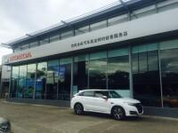 桂林真龙东本汽车销售有限公司招聘:公司标志 logo