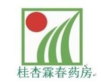 桂林市桂杏霖春药房连锁有限公司招聘:公司标志 logo