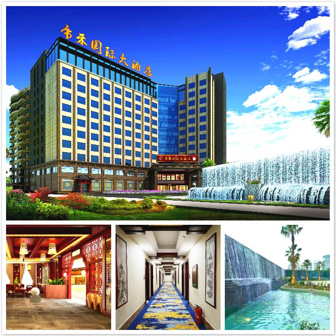 【可可小愛】桂林市可可小愛酒店管理有限公司招聘:公司標志 logo