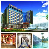 桂林市可可小爱酒店管理有限公司招聘:公司标志 logo