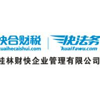桂林財快企業管理有限公司招聘:公司標志 logo
