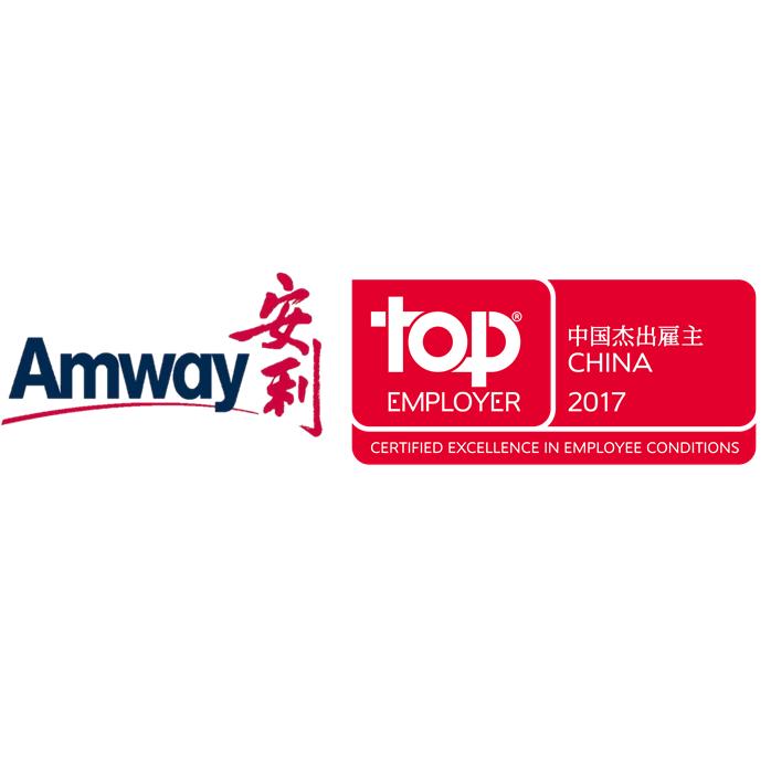 安利(中国)日用品有限公司桂林分公司招聘:公司标志 logo