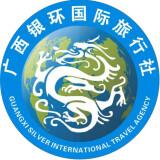 廣西銀環國際旅行社有限公司招聘:公司標志 logo