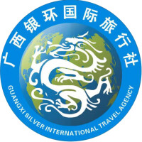 广西银环国际旅行社有限公司招聘:公司标志 logo