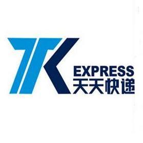 桂林市海航天天快递服务有限公司招聘:公司标志 logo