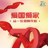 中國人壽柳州分公司勝利路服務部招聘:公司標志 logo