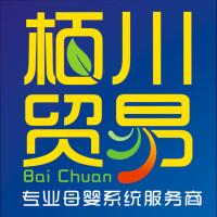 桂林栢川贸易有限公司招聘:公司标志 logo