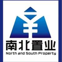 桂林市南北房产经纪有限公司施家园分公司招聘:公司标志 logo